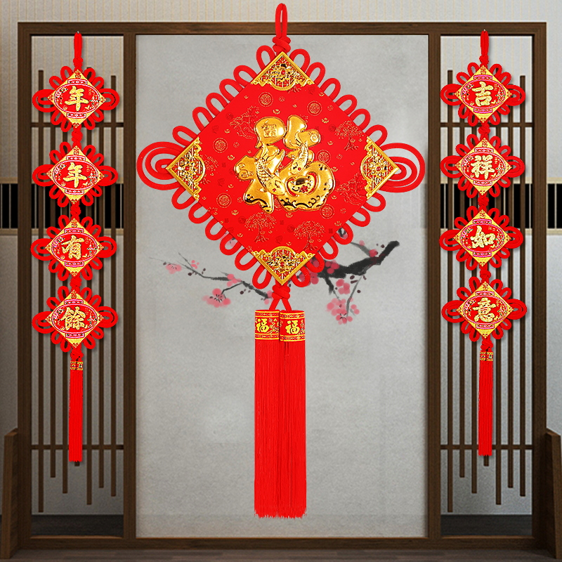 Chinese knot hanging decoration living room large-size Fu 闢 the evil town house safe with the heart knot Xuanguan Qiao move decoration set