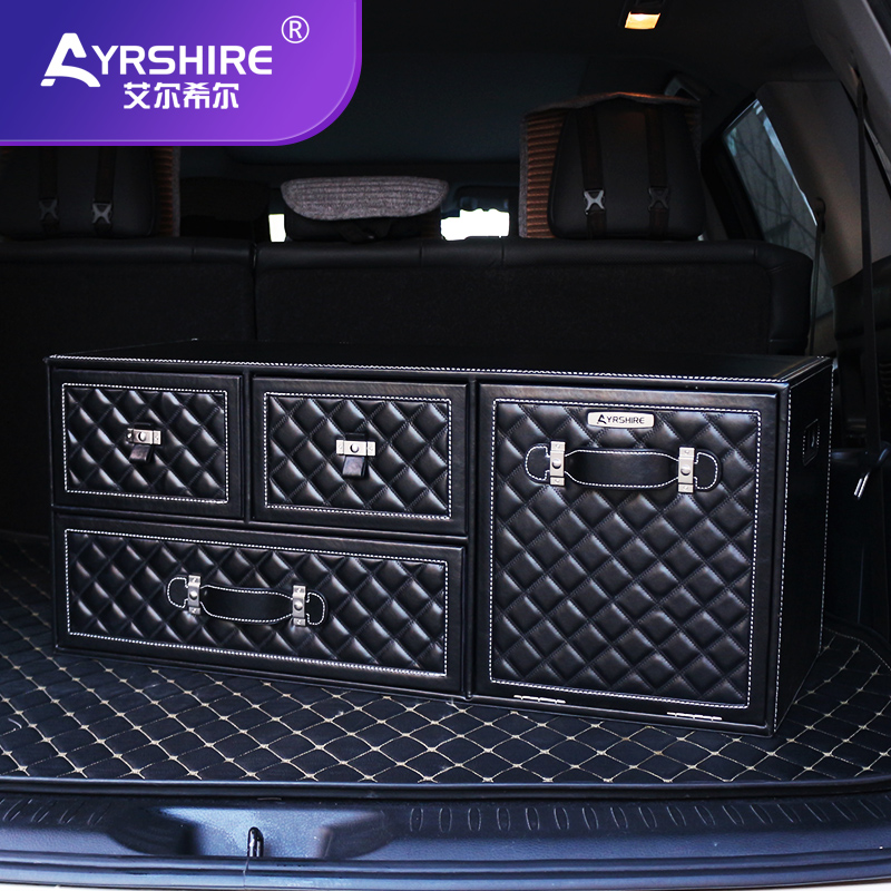 Car trunk storage box tail box multi-functional finishing of the storage of artifacts car load box car supplies luggage