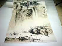 Zhang Daqian landscape drawing vertical scroll painting painting heart decoration painting celebrity calligraphy and painting xuan paper high-definition micro-spray painting core