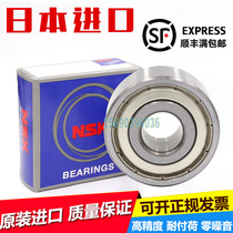 Japan imports NSK double-angle contact bearings 3200 3201 3202 3203 3204 3205 ZZ RS