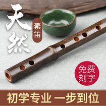 Professionnel jouant l'instrument de flûte de bambou pourpre C de haute qualité raffiné végétarien D adulte première école E enfants ancien vent G cross-song flûte F tune.