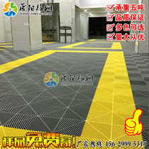 1.8 Car wash car beauty auto repair car show plastic splicing grille floor grid without digging ditches permeable grid