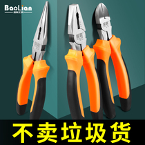 Tiger pliers pliers wire pliers multi-functional multi-purpose tiger large all-electric tip mouth industrial-grade slash special hand pliers