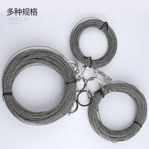 。 Wire saw hand saw cutting saw convenient chainsaw life-saving saw wire rope hand saw wire wire saw blade