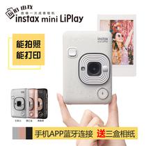 Fujifilm instax mini LiPlay Polaroid camera Fool film once imaging lipay camera