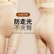 Post-partum abdominal hip-lifting body body flat-legged underwear body waist-to-waist waist safety bottom increase size waist pants
