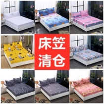 Fitted single piece non-slip fixed bed cover bed cover 1 8m1 5 m Simmons Mattress dust protection sheet all inclusive