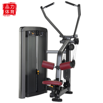 Sitting High tension trainer professional gym commercial equipment private teaching studio equipment
