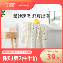 Cotton era newborn baby bath towel cotton ultra-soft absorbent bath towel childrens baby thickened gauze quilt