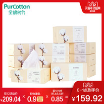 Cotton era maternity cotton soft towel maternal postpartum moon private Care 12 box of dry and wet dual-use