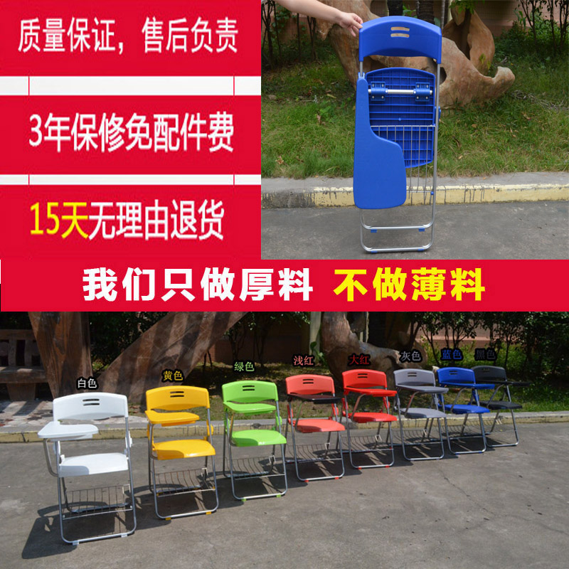 Training chair with wordpad conference plastic folding stool one table and chair Teaching office chair Student steel chair