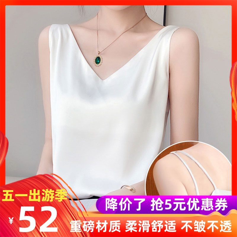 Silk camisole Womens inner top Mulberry silk beauty back white base sexy silk satin suit worn outside