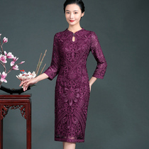 Mother 2021 new dress wedding Chinese style cheongsam improvement to attend wedding wedding wedding wedding dress
