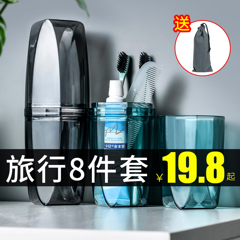 Convenient mouthwash cup travel to collect sub-bottled bag womens outdoor travel cleaning kit