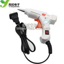 Glue gun Glue strip 20W small glue gun hot melt glue gun glue strip hot glue gun send 10 glue rod