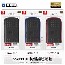 (Nanchang rêve) NS accessoires Dorigine HORI commutateur anti-tampon protection paquet super dur paquet