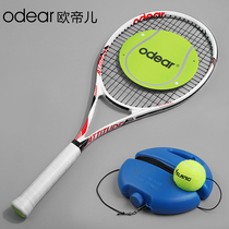 Tennis Trainer Set single singles one shot beginner double with line rebound belt rope practice elastic Rope
