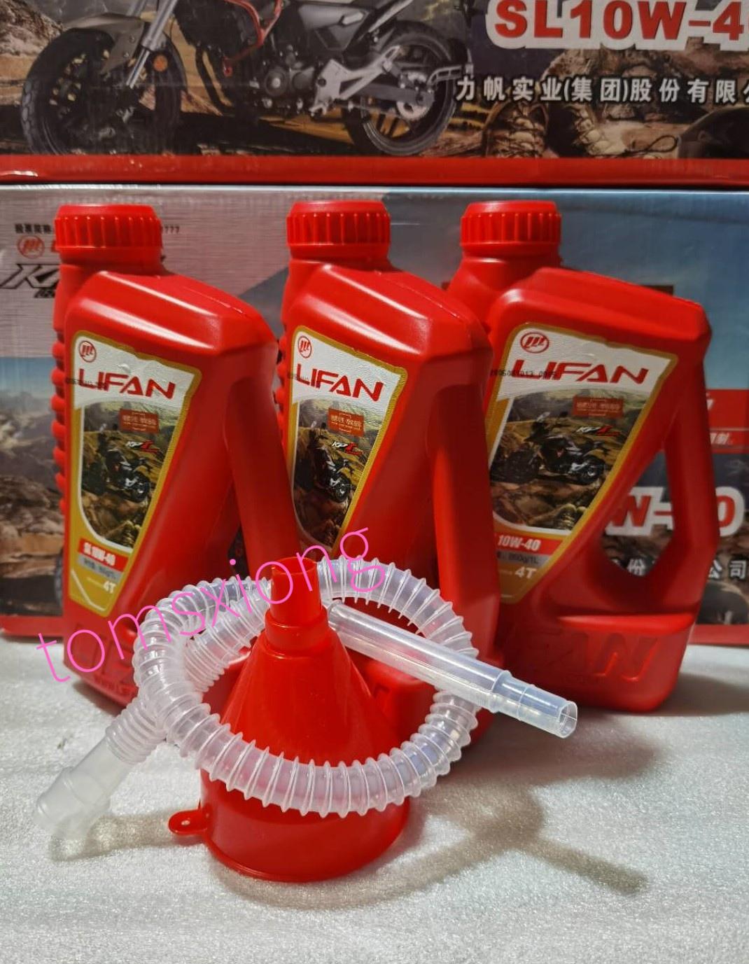 Lifan KPT200KPMKP150KPV150KPR150150-10S oil high-quality semi-synthetic oil