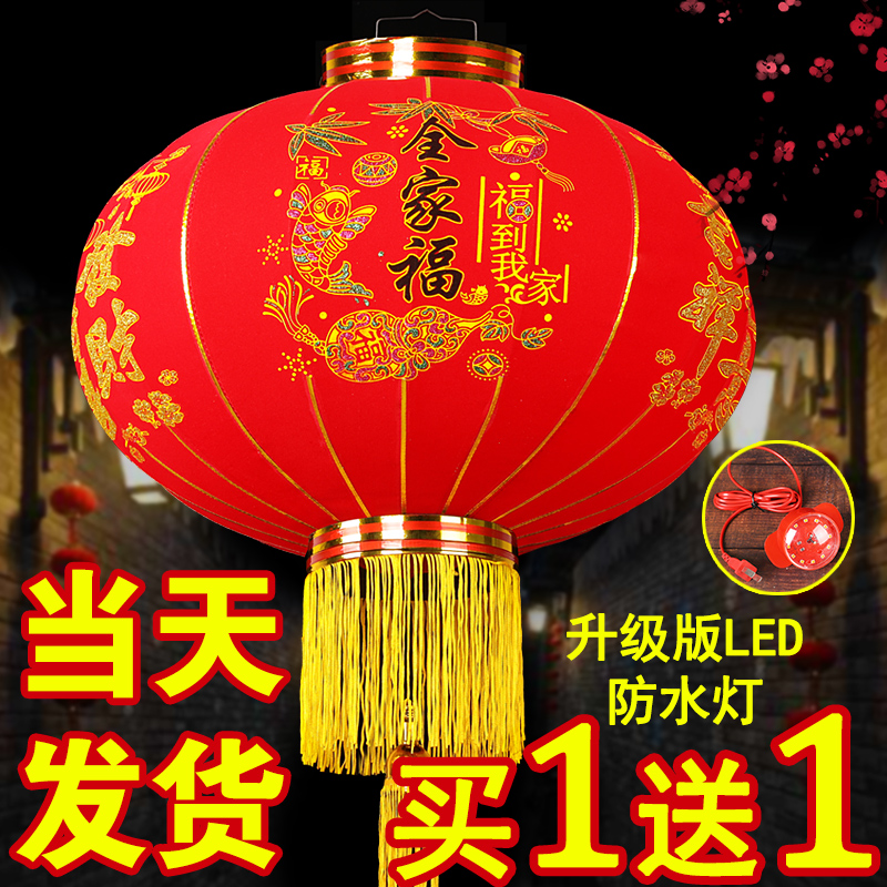 Spring Festival installed New Years big red lantern chandeliers decorated with Chinese Wind Palace lights outdoor Yangyang gate large decorative supplies
