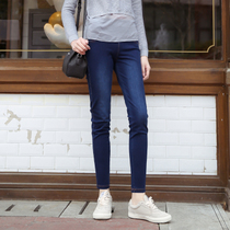 Geely Rich printemps été mince l'auto-culture porter un pantalon blanc pieds