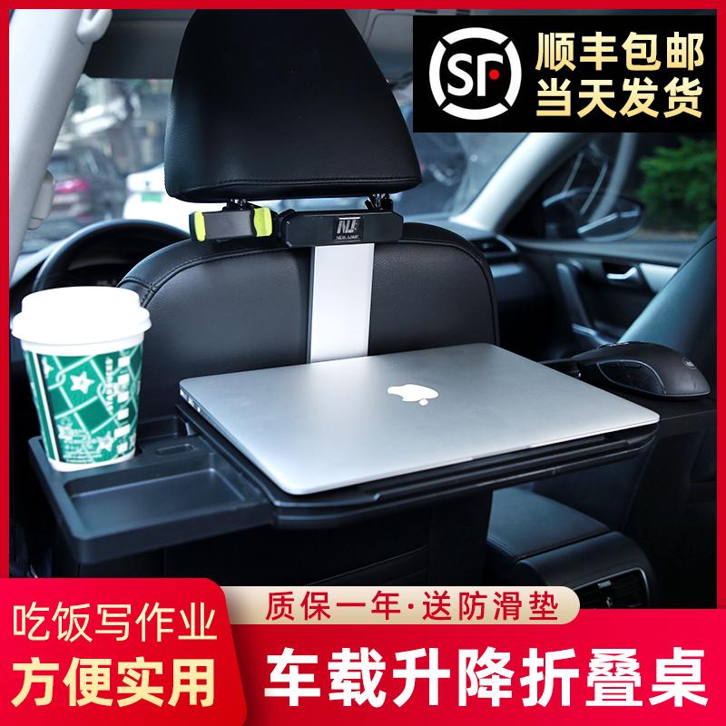 Petite voiture de table de voiture de table d'où la table arrière de table pliant la petite voiture de table avec le support d'ordinateur de levage