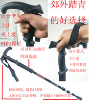 Ultra-light retractable old man's walking stick Mountaineering rod Sending 5 sets of aluminium alloy T-type anti-skid crutches and crutches for outdoor mountain climbing