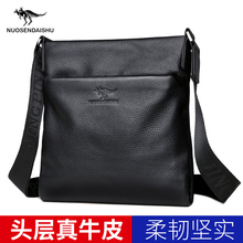 Kangaroo one-shoulder bag, dermal man's diagonal bag, man's bag, young fashionable small backpack, Korean fashion leisure man's bag