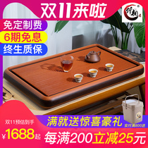 Yu Xiang 2020 new custom electric wood tea plate German electric glue wood Taiwan household solid wood simple tea plate