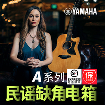 Yamaha full single Board electric box guitar Yamaha A1R AC1R Single Board A3R AC3R a5r full single ballad