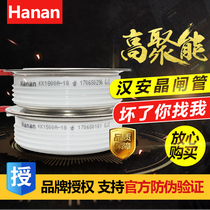 Hangzhou Hanan Semiconductor Co. Ltd. thyristor HananKK haute qualité moyenne fréquence four accessoires KP