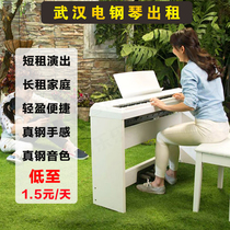 Wuhan low-cost rental electric piano 88 key electronic piano 61 key suitable for long-term rent short rent