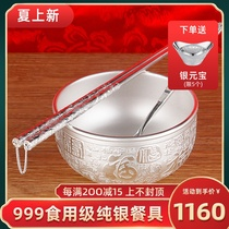 Silver bowl 999 sterling silver set household baby snowflake silver edible cooked silver bowl chopsticks silver chopsticks spoon three sets