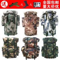 07 09 Digital Camouflage backpack with 70 liter backpack jungle camouflage outdoor tactical shoulder bag man