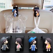 Car car hook Car front and rear car with rear seat back car multi-functional cute cartoon interior couple