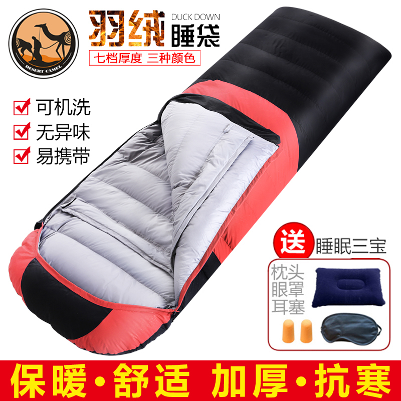 Desert camel winter down sleeping bag adults thick cold men and women outdoor camping winter cold area adult sleeping bag