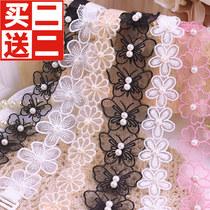 Underwear straps can be exposed bra transparent invisible bra accessories Summer Female Non-Slip sexy lace wide no trace