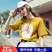 MG Baby Elephant Short-Sleeved T-Shirt Women's Bottoming Shirt 2018 New Clothes Social Summer Tops Loose Compassion