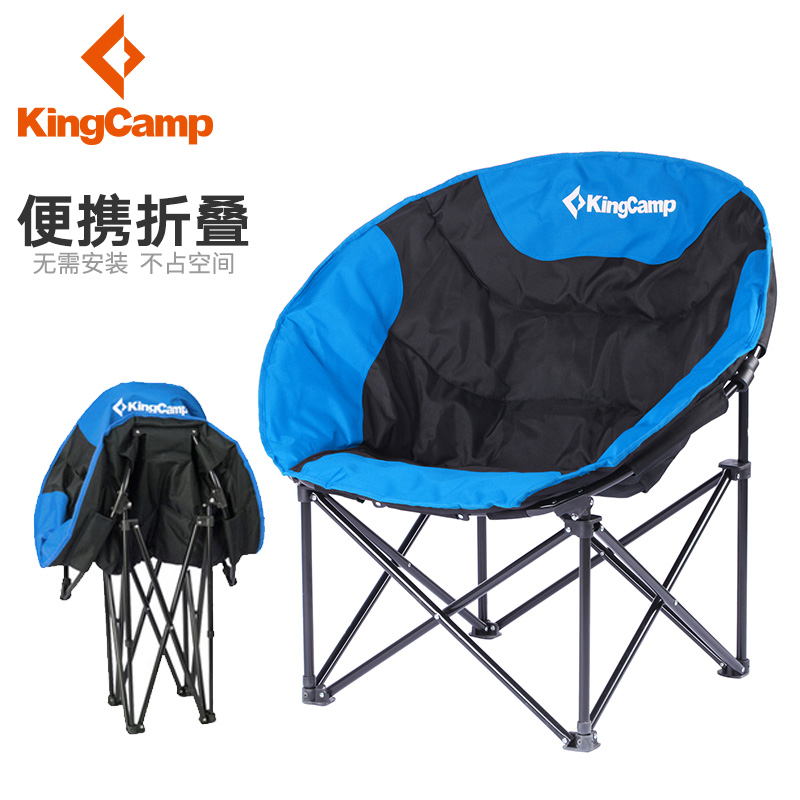 KingCamp folding chair portable stool outdoor chair meridian rest sketch Chair Moon chair Folding art fishing chair