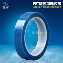 Pet Blue refrigerator Tape printer air Conditioning fax machine fixed non-adhesive tape without trace single-sided glue 50 meters