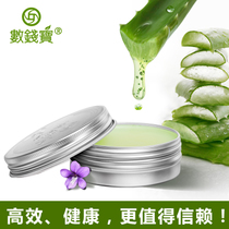 The competition will win the new herb efficient run index Qianbao Bank special counting wax 2 starting capital