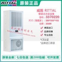 German rittal cabinet air conditioner SK3370520 SK3370524 SK3370620 SK3370724