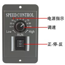 PWM12V24V48V DC gear motor governor reversing motor manual two-way control three-speed switch