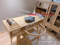 Japanese simple solid wood single double nail table Nail table Modern economy simple nail table chair