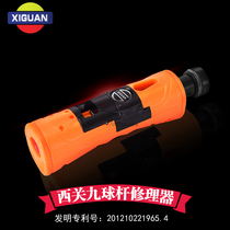 Xiguan patented American billiard rod repairman Nine club change leather head tool repair rod Table Club Leather head Repair