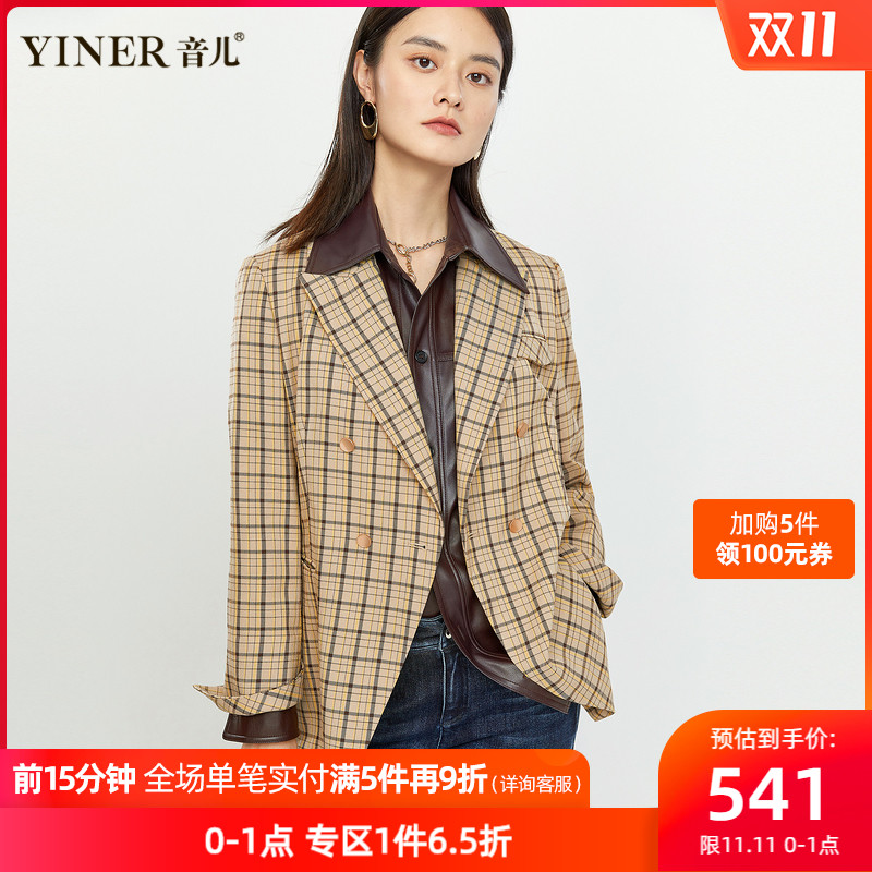Shadow YINER sound shopping mall with the same womens 2020 winter new short coat