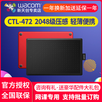 wacom ctl472 tablet hand-painted board computer drawing board handwriting board network input board electronic drawing board