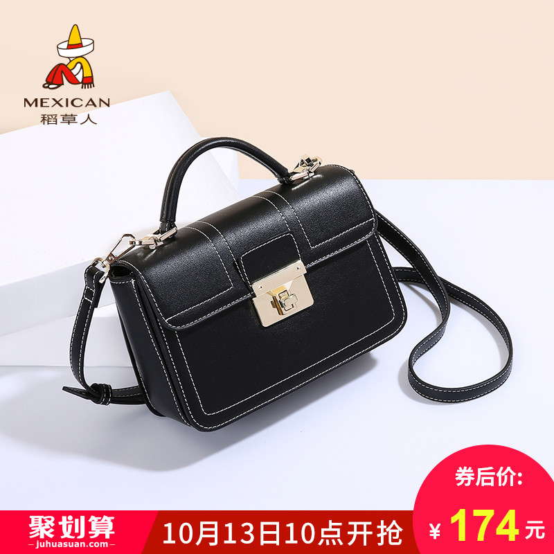 Scarecrow Women's Bag 2019 New Fashion Single Shoulder Bag Skew Bag Korean Edition Student Handbag Women's Bag Tide