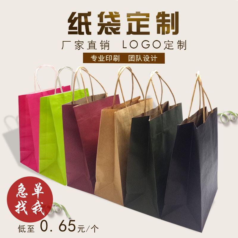 Dniskin paper bag custom paper bag tote bag Baking clothing bag small gift bag set to be made logo