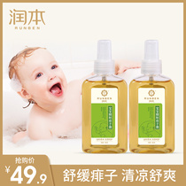 Run this refined prickly heat lotion newborn children itching insect bites baby remove prickly heat bath spray 150ml2 bottle