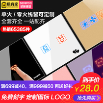 Smart GT Touch Screen 86 Wall touch switch one open single-touch touch switch glass Panel customization